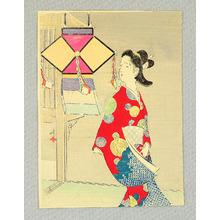 Tsutsui Toshimine: Colorful Ornament - Artelino