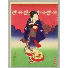 Utagawa Yoshitaki: Going under Red Sky - Kabuki - Artelino
