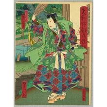 Utagawa Yoshitaki: Green Samurai - Kabuki - Artelino