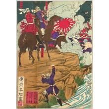 Tsutsui Toshimine: Saigo at Mt.Hanaoka - Kagoshima Rebellion - Artelino