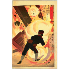 Kobayashi Kiyochika: Famous Soldiers - Artelino
