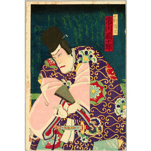 Unknown: Calligrapher and God - Kabuki - Artelino