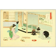 Mizuno Toshikata: Tea Ceremony - Artelino