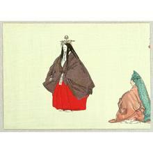 Tsukioka Kogyo: Noh - Noh Ga Taikan - Artelino