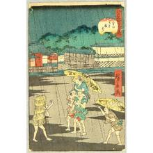 歌川広景: Three under One Umbrella - Edo Meisho Douke Zukushi - Artelino