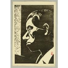 Inagaki Tomoo: Profile - Artelino