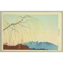 Kusaka Kenji: Spring at Mishima - Artelino