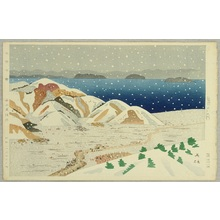 Hagiwara Hideo: Snow in Makino - Artelino