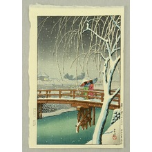 川瀬巴水: Evening Snow, Edo River - Artelino
