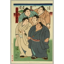 Kinoshita Daimon: Five Giant Sumo Wrestlers - Sumo - Artelino