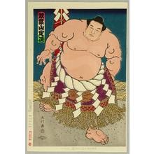 Kinoshita Daimon: Grand Champion Futabayama - Sumo - Artelino