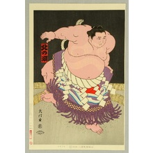 Kinoshita Daimon: Grand Champion Kitanoumi - Sumo - Artelino