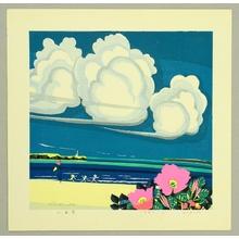 Ikeda Shuzo: Summer Clouds - Artelino