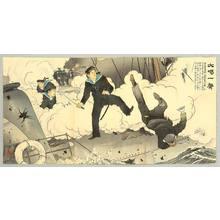 Hirose Biho: Russo-Japanese War - Artelino