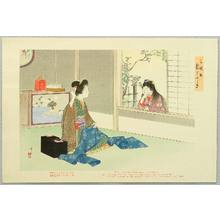 Mizuno Toshikata: Winter - Brocades of the Capital - The Seasons and Their Fashions - Artelino