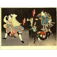 Utagawa Kunikazu: Ninja and Samurai - Kabuki - Artelino