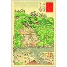 Kobayashi Kiyochika: Shinsho Temple - Views of the Famous Sights of Japan - Artelino