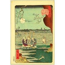 Utagawa Hirokage: Badger and Shogun Parade - Edo Meisho Douke Zukushi - Artelino