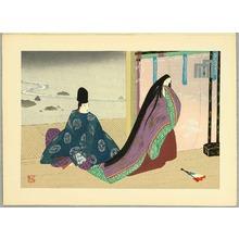 Maeda Masao: Yugiri - The Tale of Genji - Artelino
