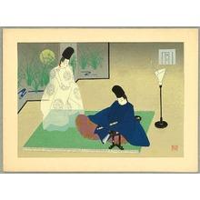Maeda Masao: The Flute - The Tale of Genji - Artelino