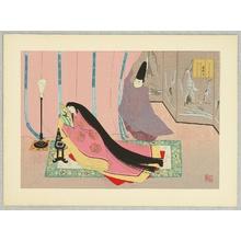 Maeda Masao: Wakana - The Tale of Genji - Artelino