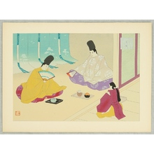 Maeda Masao: Umegae - The Tale of Genji - Artelino