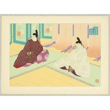 Maeda Masao: Niou-Miya - The Tale of Genji - Artelino