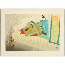 Maeda Masao: Kagaribi - The Tale of Genji - Artelino