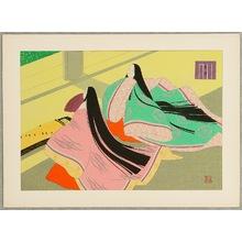 Maeda Masao: Hashi-him - The Tale of Genji - Artelino