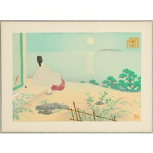 Maeda Masao: Suma - The Tale of Genji - Artelino