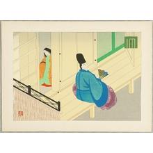 Maeda Masao: Azumaya - The Tale of Genji - Artelino