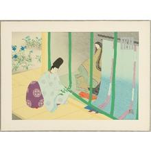 Maeda Masao: Fujibakama - The Tale of Genji - Artelino