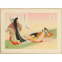 Maeda Masao: Kiritsubo - The Tale of Genji - Artelino
