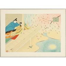 前田政雄: Hana-no-en - The Tale of Genji - Artelino