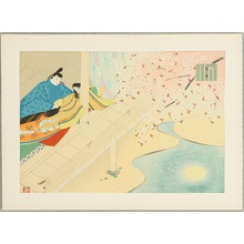 Maeda Masao: Hana-no-en - The Tale of Genji - Artelino