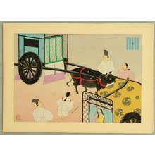 Maeda Masao: Aoi - The Tale of Genji - Artelino