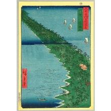 Utagawa Hiroshige: Tango Province - Famous Places in Sixty Odd Provinces - Artelino