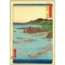 Utagawa Hiroshige: Awaji Province - Famous Places in Sixty Odd Provinces - Artelino