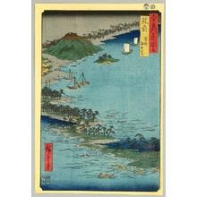 歌川広重: Chikuzen Province - Famous Places in Sixty Odd Provinces - Artelino