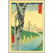 Utagawa Hiroshige: Koganei - Thirty-six Views of Mt.Fuji - Artelino