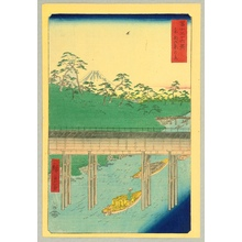 Utagawa Hiroshige: Ochanomizu - Thirty-six Views of Mt.Fuji - Artelino