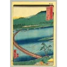 歌川広重: Etchu Province - Famous Places in Sixty Odd Provinces - Artelino