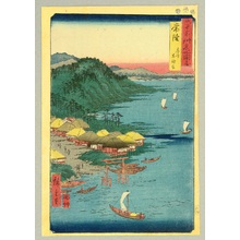 歌川広重: Hitachi Province - Famous Places in Sixty Odd Provinces - Artelino
