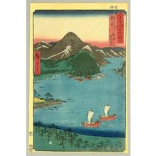 歌川広重: Echizen - Famous Places in Sixty Odd Provinces - Artelino