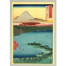 Utagawa Hiroshige: Miho Pine Grove - Sixty-odd Famous places of Japan - Artelino