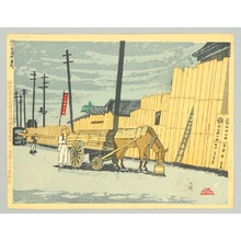 Koizumi Kishio: Lumber Yard at Fukagawa - One Hundred Views of Great Tokyo in Showa - Artelino