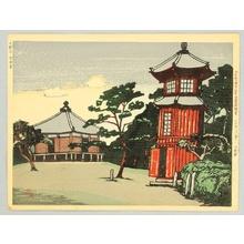 Koizumi Kishio: Philosophy Pavilion - One Hundred Views of Great Tokyo in Showa - Artelino