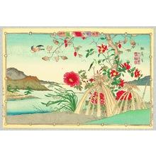 Utsushi Rinsai: Peonies in Winter - Artelino
