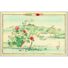 Utsushi Rinsai: Waterfowl and Chinese Hybiscus - Artelino