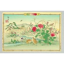 Utsushi Rinsai: Rose Mallow and Quails - Artelino
